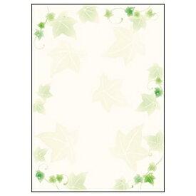ササガワ SASAGAWA デザインペーパー フラール アイビー (A4サイズ:10枚) 4-3003[43003]