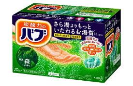 花王 Kao バブ 森の香り(20錠入) [入浴剤]