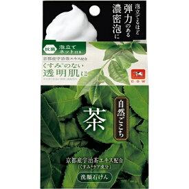 牛乳石鹸 自然ごこち茶洗顔石けん(80g)【wtcool】