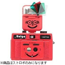 銀一 GIN-ICHI HOLGA-12S カラーフィルター付きストロボ(レッド)[HOLGA12Sストロボレッド]