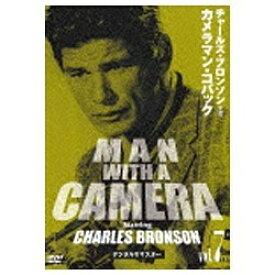 アイ・ヴィー・シー IVC チャールズ・ブロンソン カメラマン・コバック Vol.7 デジタルリマスター版 【DVD】