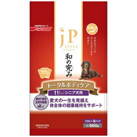 日清ペットフード Nisshin Pet Food JPドライDOG 11歳 900g〔ペットフード〕