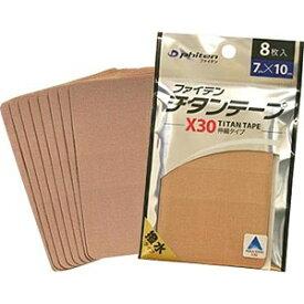 ファイテン PHITEN ファイテン チタンテープ X30(角丸タイプ/8枚入り)
