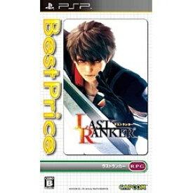 カプコン CAPCOM ラストランカー BestPrice!【PSP】