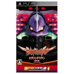 フィールズ 激アツ!! パチゲー魂 Portable VOL 1 「ヱヴァンゲリヲン〜真実の翼〜」限定版【PSPゲームソフト】
