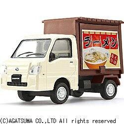 アガツマ AGATSUMA ダイヤペット DK-5117 スバルサンバー軽トラック ラーメン屋