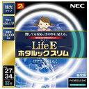 NEC エヌイーシー FHC86ED-LE-SHG 丸形スリム蛍光灯(FHC) LifeEホタルックスリム [昼光色][FHC86EDLESHG]