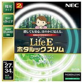 NEC エヌイーシー FHC86EN-LE-SHG 丸形スリム蛍光灯(FHC) LifeEホタルックスリム [昼白色][FHC86ENLESHG]