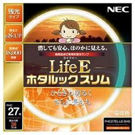NEC エヌイーシー FHC27EL-LE-SHG 丸形スリム蛍光灯(FHC) LifeEホタルックスリム [電球色][FHC27ELLESHG]