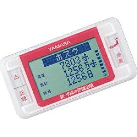 山佐時計計器 YAMASA GK-700-P 歩数計 ゲームポケット万歩 新・平成の伊能忠敬 ピンク [装着フリー][GK700P]