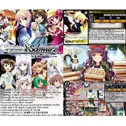 バンダイナムコエンターテインメント ヴァイスシュヴァルツ ポータブル ブーストシュヴァルツ【PSPゲームソフト】