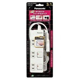 パナソニック Panasonic WHS25139WP タップ ザ・タップZ ホワイト WHS25139WP [1.0m /3個口 /スイッチ付き(個別)][WHS25139WP] panasonic