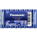 パナソニック Panasonic LR03LJA/8SW LR03LJA/8SW 単4電池 バイオレットブルー [8本 /アルカリ][LR03LJA8SW] panasonic