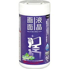 ナカバヤシ Nakabayashi Digio 液晶画面用 ウェットタイプクリーナー (ボトルタイプ・60枚) DGCW-B3060[DGCWB3060]