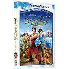 パラマウントジャパン Paramount シンドバッド 7つの海の伝説 スペシャル・エディション 【DVD】
