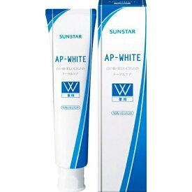サンスター SUNSTAR 歯磨き粉 薬用APホワイト ペースト リフレッシュミント 110g【wtcool】
