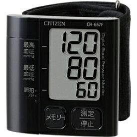 シチズンシステムズ CITIZEN SYSTEMS 血圧計 STYLISH BLACK スタイリッシュブラック CH657F-BK [手首式][CH657FBK]