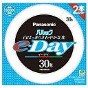 パナソニック FCL30EXD28E2TF 丸形蛍光ランプ 「パルックe-Day」(30形/3波長形昼光色/2本入) FCL30EX-D/28E/2TF