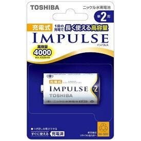 東芝 TOSHIBA TNH-2A 単2形 充電池 IMPULSE(インパルス) [1本][TNH2A]