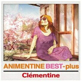 ソニーミュージックマーケティング クレモンティーヌ/アニメンティーヌ・ベスト+ 通常盤 【CD】