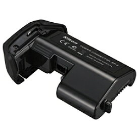 ニコン Nikon パワーコネクター EP-6[EP6]