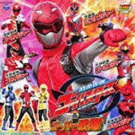 日本コロムビア NIPPON COLUMBIA (キッズ)/MINIアルバム 特命戦隊ゴーバスターズ&スーパー戦隊 【CD】
