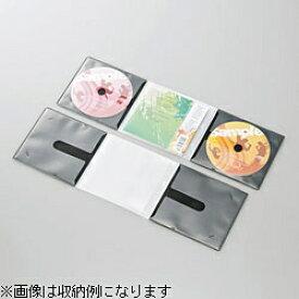 エレコム ELECOM CD/DVD用スリム収納ソフトケース 2枚収納×10 ブラック CCD-DP2C10BK[CCDDP2C10BK]【rb_pcp】