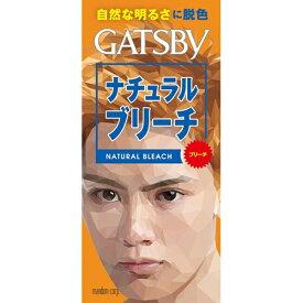 マンダム mandom GATSBY(ギャツビー) ナチュラルブリーチ〔カラーリング剤〕