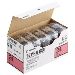 テプラ PRO用テープカートリッジ カラーラベル パステル 赤 エコパック 5個入り SC24R-5P [黒文字 24mm×8m]