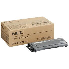 NEC エヌイーシー PR-L5000-11 純正トナー トナーカートリッジ モノクロ[PRL500011]【wtcomo】