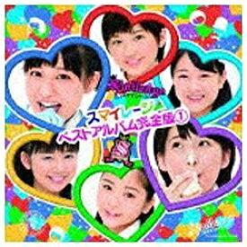 ポニーキャニオン PONY CANYON S/mileage/スマイレージ ベストアルバム完全盤1 通常盤 【CD】