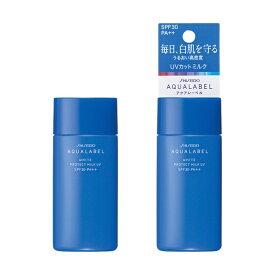 資生堂 shiseido AQUALABEL(アクアレーベル)ホワイトプロテクトミルクUV(50ml)[日焼け止め]