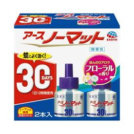 ノーマット 取替えボトル 30日用微香性45ml×2 〔コード式〕アース製薬 Earth