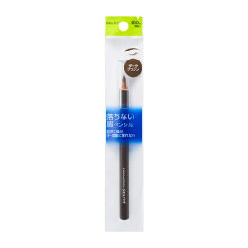 資生堂 shiseido SELFIT(セルフィット)アイブローペンシル ダークブラウン(1.4g)