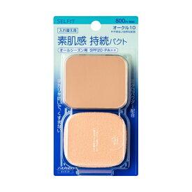 資生堂 shiseido SELFIT(セルフィット)ナチュラルフィニッシュファンデーション オークル10 (レフィル)(13g)
