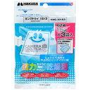 ハクバ 【強力乾燥剤】キングドライ 15×3(15g×3袋入) KMC-33-S3[KMC33S3]