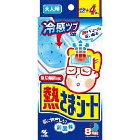 小林製薬 Kobayashi 熱さまシートお買い得 大人用 8時間 冷却シート 12+4枚(16枚入)