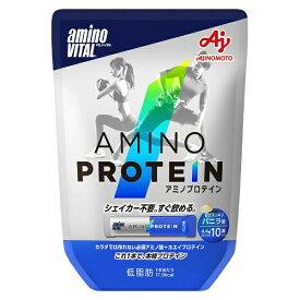 味の素 AJINOMOTO amino VITAL【バニラ風味/10本入りパウチ】 16AM2600