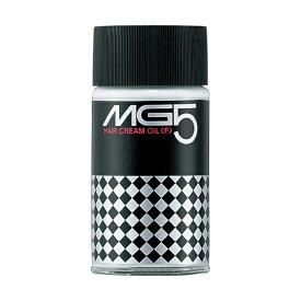 資生堂 shiseido MG5(エムジー5)ヘアクリームオイル(F)(150mL)【rb_pcp】