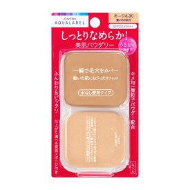 資生堂 shiseido AQUALABEL(アクアレーベル)モイストパウダリー オークル30 (レフィル)(11.5g)