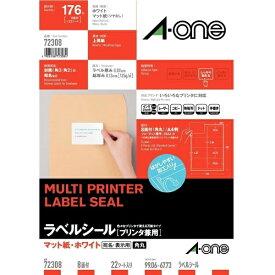 エーワン A-one ラベルシール プリンタ兼用 2列×4段 ホワイト 72308 [A4 /22シート /8面 /マット]【rb_mmme】