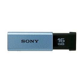ソニー SONY USM16GT L USBメモリ ブルー [16GB /USB3.0 /USB TypeA /ノック式][USM16GTL]