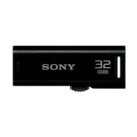 ソニー SONY USM32GR B USBメモリ ブラック [32GB /USB2.0 /USB TypeA /スライド式][USM32GRB]