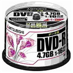 三菱ケミカルメディア MITSUBISHI CHEMICAL MEDIA 1〜16倍速対応 データ用DVD-Rメディア (4.7GB・50枚) DHR47JPP50