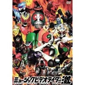エイベックス・ピクチャーズ avex pictures コンプリートビデオライダー「激」 【DVD】