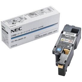 NEC エヌイーシー PR-L5600C-18 純正トナー 大容量トナーカートリッジ シアン 大容量[PRL5600C18]【wtcomo】