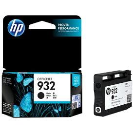HP エイチピー CN057AA 純正プリンターインク 932 黒[CN057AA]【wtcomo】
