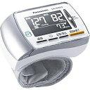 【送料無料】 パナソニック EW-BW53-W 手首式血圧計 EW-BW53-W ホワイト[EWBW53W]