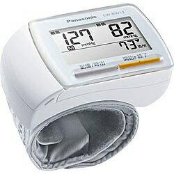 パナソニック Panasonic EW-BW13-W 血圧計 ホワイト [手首式][EWBW13W]