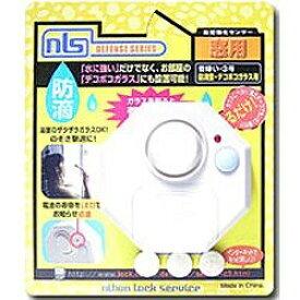 日本ロックサービス nihon lock service 防犯センサー 「音嫌い3号 防滴型」 DS-SE-3B[DSSE3B]